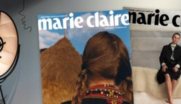 Украинский Marie Claire